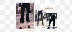 阔腿裤 - Jeans Denim Leggings Fashion PNG