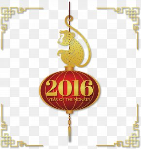 2016 Year Of The Monkey Decoration - Monkey Chinese Zodiac PNG