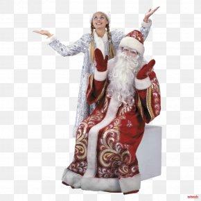 Santa - Ded Moroz Snegurochka Santa Claus New Year Grandfather PNG