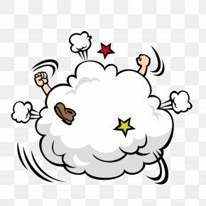 Fight Fights - Cartoon Speech Balloon Cloud PNG