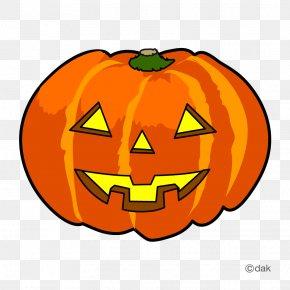 Happy Pumpkin Cliparts - Halloween Jack-o-lantern Pumpkin Cucurbita Maxima Clip Art PNG