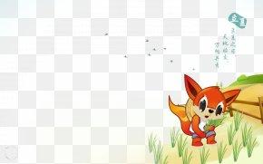 Fox - Lixia Solar Term Summer Chinese Calendar Wallpaper PNG