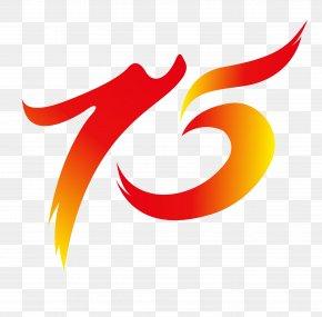 Red Gradient Art Font Digital Logo - Logo Typeface Font PNG