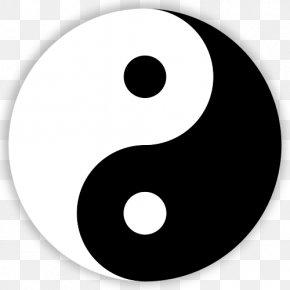 Taj - The Book Of Balance And Harmony Yin And Yang Symbol Taoism Clip Art PNG