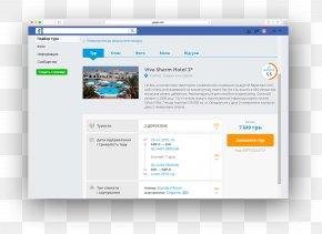 Computer - Computer Program Web Page Advertising Screenshot Computer Monitors PNG