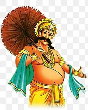 Sadhya Onam Kerala Happiness Wish PNG