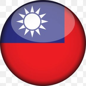 Flag - Taiwan Flag Of The Republic Of China Gallery Of Sovereign State Flags PNG