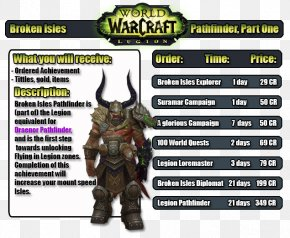 Weapon - World Of Warcraft: Legion Hardcover Blank Sketchbook Action & Toy Figures Blizzard Entertainment Battle.net PNG