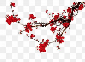 Plum Flower - Chinese New Year Lantern Festival Clip Art PNG