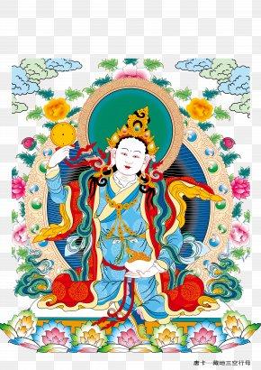 Southeast Asia - Tibet Nelumbo Nucifera Thangka Euclidean Vector PNG