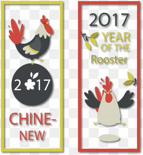 Red Rooster New Year's Eve Border Cute Banners - Rooster Chinese New Year Humour PNG