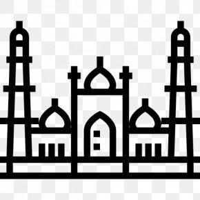 Masjid - Jama Masjid, Delhi Computer Icons Al-Nawawi's Forty Hadith Clip Art PNG