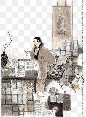 Chess People - Tao Te Ching Yunji Qiqian Daozang Song Dynasty The Peony Pavilion PNG