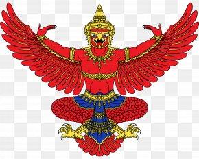 Thailand - Emblem Of Thailand Symbol Garuda Flag Of Thailand PNG
