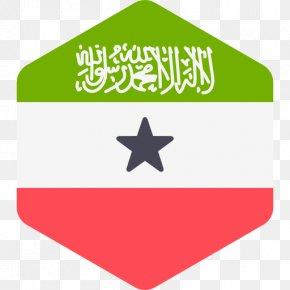 Flag - Flag Of Saudi Arabia National Flag Flag Of Somaliland PNG