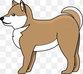 Dog Illust - Dog Breed Shiba Inu Animal Snout Clip Art PNG