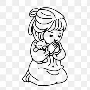 Children Praying Clipart - Praying Hands Prayer Child Clip Art PNG