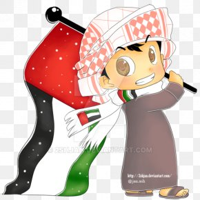 United Arab Emirates National Day Drawing Holiday PNG