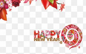 Chinese New Year Style - Chinese New Year Snake New Years Day Greeting Card PNG