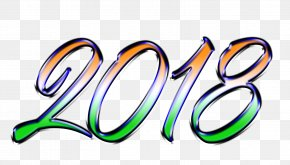 Happy New Year - Desktop Wallpaper New Year's Day Download PNG