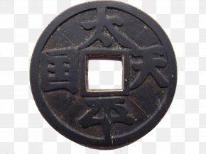 Ancient Money Material Decoration Free Download - Gratis Download PNG