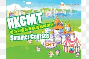 Child - Hong Kong Summer School Summer Vacation Child PNG