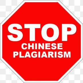 Chinese Copy - Stop Sign Royalty-free Stop Online Piracy Act Sticker PNG
