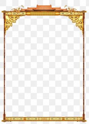 Ancient Gate - Table Workshop PNG