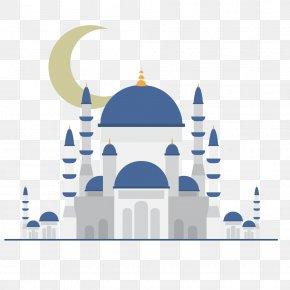 Eid Al AdhA Cartoon Castle - Eid Al-Adha Eid Al-Fitr PNG