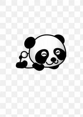 Panda Watercolor - Giant Panda Bear Cuteness Drawing Clip Art PNG