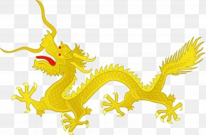 China - China Flag Of The Qing Dynasty Ming Dynasty PNG