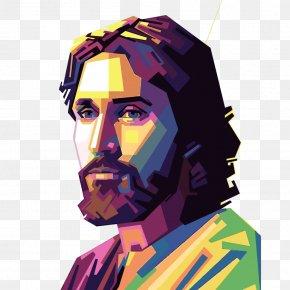 Jesus Christ - Holy Face Of Jesus DeviantArt PNG