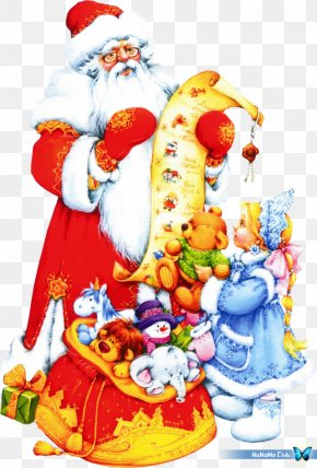 Santa Claus - Ded Moroz Snegurochka Santa Claus Christmas Card New Year PNG