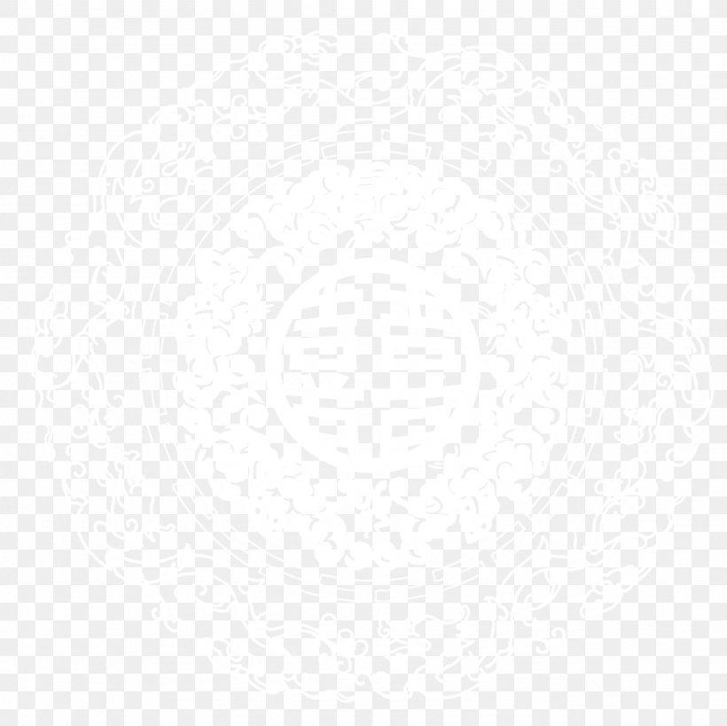 White Black Pattern, PNG, 2567x2566px, White, Area, Black, Black And White, Monochrome Download Free