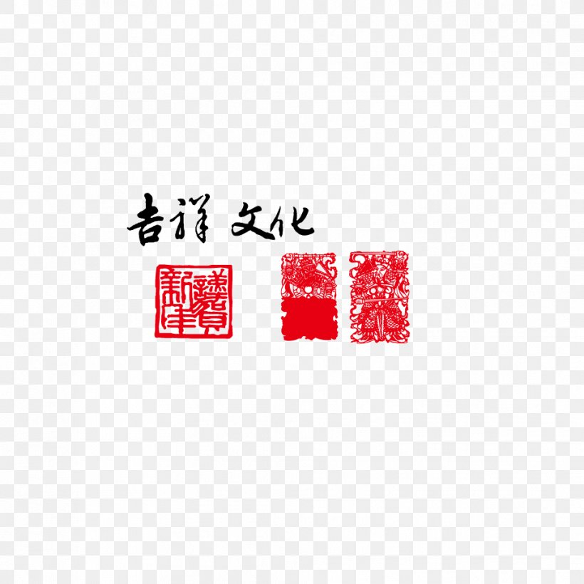 Chinese New Year Download Gratis Designer, PNG, 957x957px, Chinese New Year, Brand, Designer, Gratis, Point Download Free