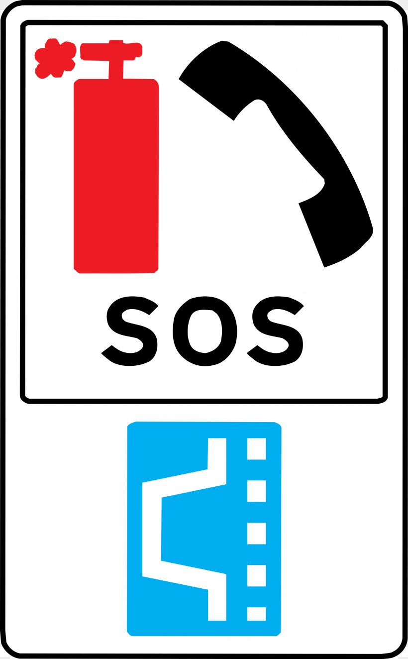 Traffic Sign Driving Traffic Calming, PNG, 2000x3230px, Sign, Area, Brand, Detour, Driving Download Free