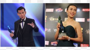 Actor - Star Awards 2015 Star Awards For Best Supporting Actor Mediacorp PNG