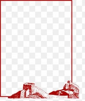 Great Wall Of China - Great Wall Of China Tiananmen PNG