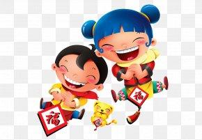 Cute Cartoon Doll - Chinese New Year Child Cartoon Chinese Zodiac PNG