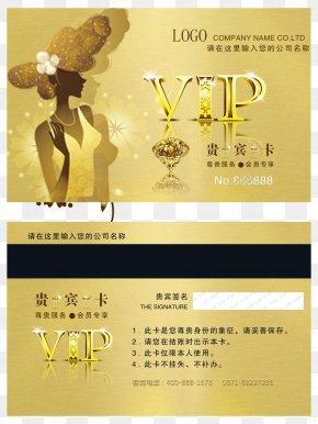 Hairdressing VIP Card - Hairdresser Download PNG