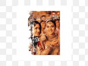 Kajol - Film Bollywood Cinema Cine De India Kabhi Khushi Kabhie Gham... PNG
