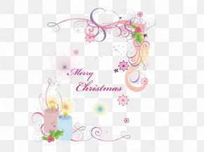 Merry Christmas Border - Christmas Icon PNG