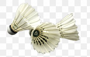 Badminton - Badminton Net Icon PNG