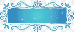 Azure Teal - Aqua Blue Turquoise Text Line PNG