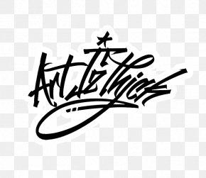 Dancehall - Logo Calligraphy Clip Art Font Illustration PNG