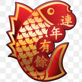 Chinese Fish - Chinese New Year Christmas Clip Art PNG