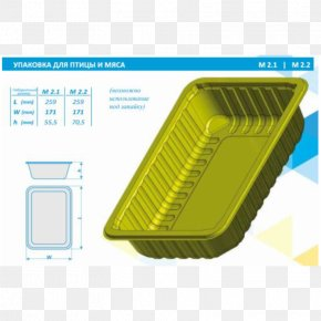 Blister - Rectangle Product Design Plastic PNG