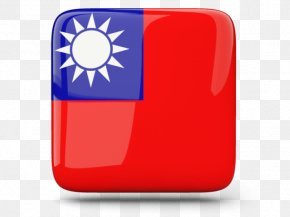 Flag - Taiwan Flag Of The Republic Of China National Flag Flags Of The World PNG