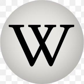 Brand - Wikipedia Logo PNG