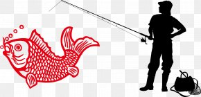 Fishing Together - Fishing Angling Silhouette PNG